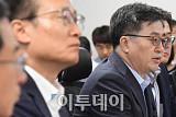 [포토] 당정협의, 모두발언하는 김동연 부총리