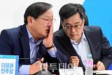 [포토] 대화하는 김태년-김동연