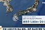 일본 규슈 '사쿠라지마' 화산 폭발…국내 '화산재' 주의보ㆍ5~6km 상공 지날 듯