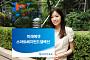 [추천 금융투자상품] 유안타증권 '미래에셋스마트헤지펀드셀렉션 펀드'