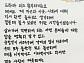 """이엘리야 '미스 함무라비' 종영 소감 """"제 인생을 되돌아보는 시간이었다"""""""
