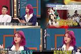 '비디오스타' 솔비, 방탄소년단 진과 절친?