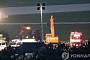 해병대 신형 헬기 '마리온' 추락…해병대원 5명 사망 1명 부상