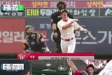 [KBO] 최정, 3년 연속 30홈런 '역대 7번째'…올 시즌 홈런왕도?