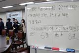 청와대 국민게시판 '최저임금' 여론 양분