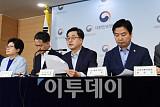 [포토] 김동연 부총리, 저소득층 일자리와 소득지원 대책은?