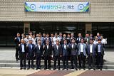 대덕특구에 한국서부발전 연구소 개소