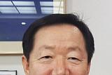 성낙인 서울대 총장, 4년 임기 마치고 오늘 퇴임