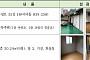 박원순 시장, 한 달 간 삼양동 살며 강북 발전 해법 찾는다