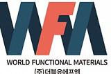 더블유에프엠, '2차전지 음극재' 전북 산학연 신규 과제 선정