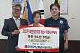 지역난방공사 양산지사, 탈북 청소년에 장학금 200만원 지급