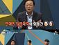 '아빠본색' 박지헌, 안지환과 딸 예인 사이를 오해한 이유?