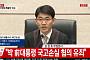 박근혜 징역 8년 선고한 '성창호' 판사…'기각요정' 별명 붙은 이유는?
