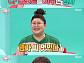 '전지적 참견 시점' 이영자, 광고료 전액 기부 '민망'