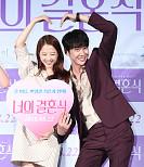 박보영-김영광, 보는 사람도 달달해지는 포즈