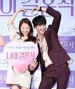 박보영-김영광, 보는 사람도 달달해지...
