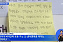 부산 여고생 '미투'에 가해 교사 되레 협박…'적반하장'에 네티즌 부글부글