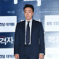"""[BZ포토] 이성민, 홍보 요정의 멘트 """"공작을 목격..."""