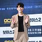 [BZ포토] 김우석, 긴장감 제로 '아이처럼 해맑게'