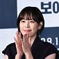 "[BZ포토] '보이스2' 이하나, 시청률 공약 ""5% 넘으..."