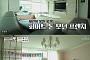 '아내의 맛' 장영란 목동집 공개, 깔끔 인테리어+고층 고급아파트