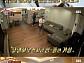 설민석, 모던한 느낌의 럭셔리한 집 공개 '시선집중'