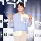 [BZ포토] 김진우, '목격자' 응원하러 왔어요