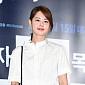 [BZ포토] 김주현, 꿀광 피부
