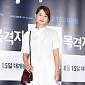 [BZ포토] 김주현, 영화관 환하게 밝히는 단아함