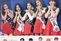 'SBS 슈퍼콘서트' 방탄소년단‧레드벨벳‧세븐틴‧마마무 '역대급 라인업'