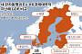 유럽 '한 지붕 두 집안'...네덜란드와 일곱 난쟁이의 반란