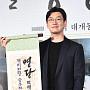 '명당' 조승우, 하드캐리하는 박재상