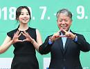 안소희-엄홍길, '우리는 움피니스트'