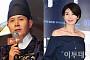 이민우·김서형, 프로필 배우자란에 '10월 6일 결혼 예정?'…소속사 측