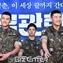 지창욱-강하늘, '이런 멋진 군인이라니'