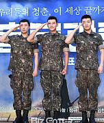 성규-지창욱-강하늘, '신흥무관학교' ...