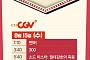 광복절 TV영화… 채널cgvㆍOCN, 밀정ㆍ박열ㆍ쿵푸팬더 시리즈ㆍ수어사이드 스쿼드 등