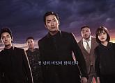 """CJ ENM, '신과함께' 덱스터스튜디오 인수설 부인 """"재무적 투자 등 검토"""""""