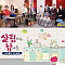 '2018아시안게임' 한국-바레인 축구 중계…'살림남2'‧'이나리'‧'시간'등 결방