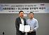 와그트래블, 서울관광재단과 외국인 대상 '서울패스' 판촉 MOU 체결