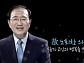 '썰전' 김구라-박형준, 고(故) 노회찬 의원 애도