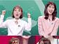 '배틀트립' 오나미X이수경 VS 소유진X강래연…'흥미진진' 여행 맞대결