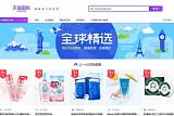 알리바바 티몰, 중국 진출 기업의 '치트키'