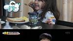 '슈퍼맨이 돌아왔다' 박주호 딸 나은, 귀여운 외모에 4개국어 가능