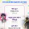 [2018 아시안게임] 오늘(20일)의 한국 경기 일정, 남자 축구 한국 vs 키르기스스탄·태권도 남자 58㎏급 김태훈 外…경기시간은?