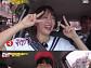 """'런닝맨' 진기주, 김종국으로 애교 삼행시 도전 """"오빠라 불러도 될까요?"""""""