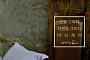 어싱크루, 기능성 베딩 브랜드 '어싱케어' 내달 출시