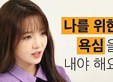 """[인터뷰] 프로미스나인 지선 """"멤버들은 나에게 가족같은 존재"""""""