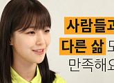"""[인터뷰] 프로미스나인 지헌 """"롤모델은 소녀시대"""""""