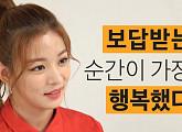 """[인터뷰] 프로미스나인 채영 """"데뷔 때, 정말 행복했다"""""""